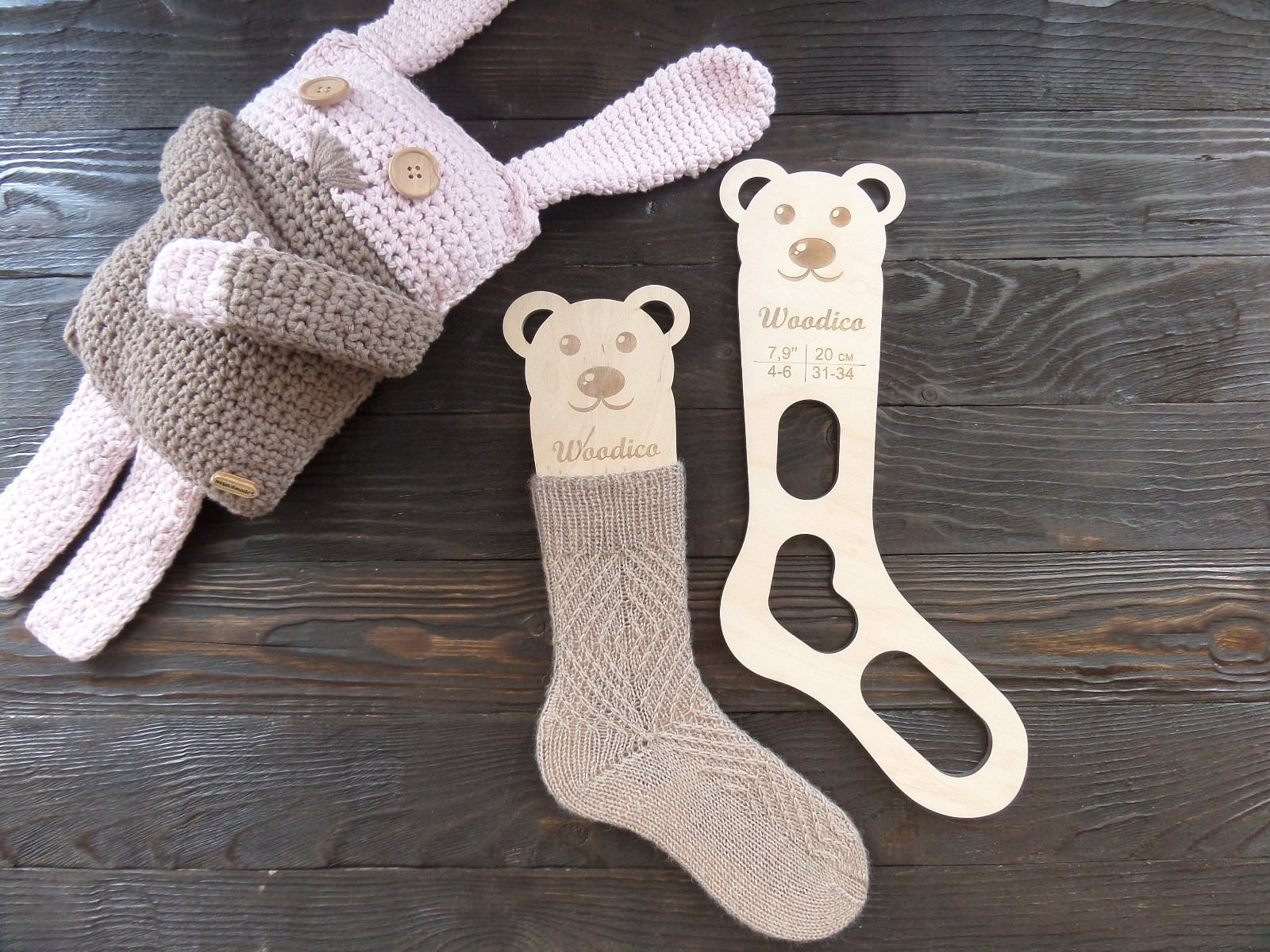 Wooden baby sock blockers Teddy bear
